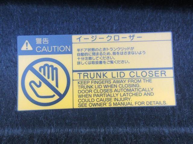 トヨタ クラウン アスリートS-T 試乗車 18インチアルミホイール