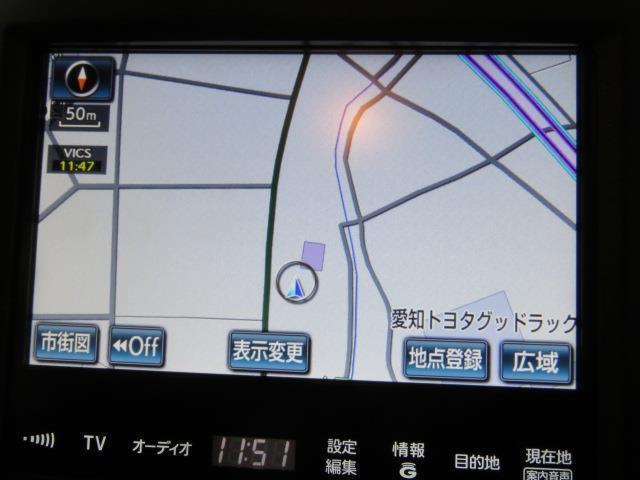 トヨタ クラウン アスリートG 本革シート レーダークルーズコントロール
