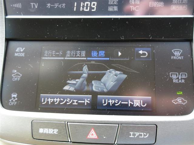 トヨタ クラウンハイブリッド ロイヤルサルーンG 本革シート ムーンルーフ装着車 LED