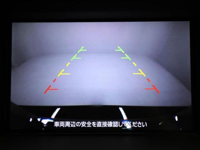ハイブリッド フルセグHDDナビ HIDヘッドライト ETC(13枚目)