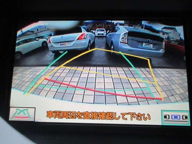 レクサス RX RX350 バージョンL フルセグHDD 革シート