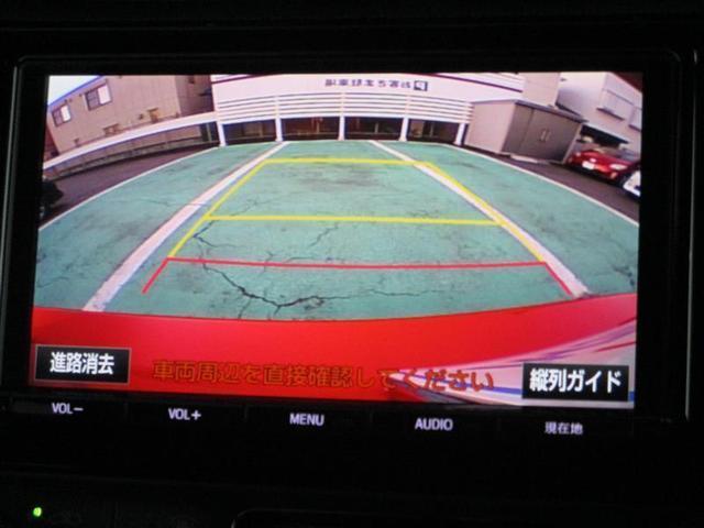 トヨタ アクア G 当社試乗車