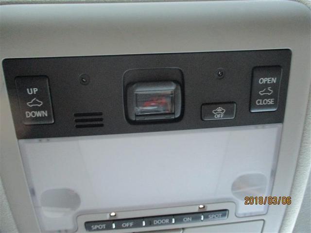 レクサス LS LS460 バージョンC 本革シート フルセグTV ETC