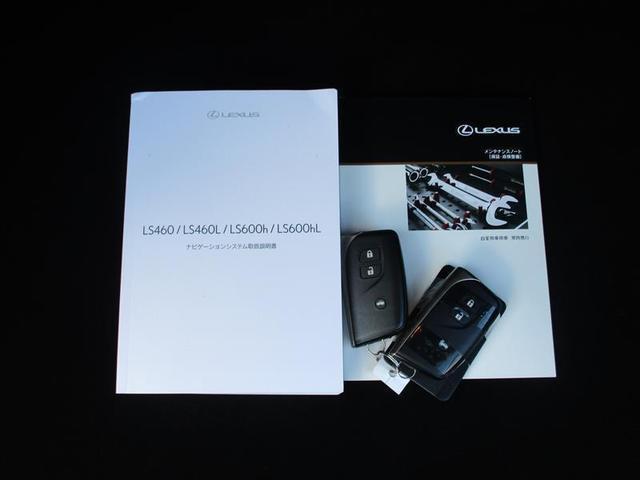 レクサス LS LS460 バージョンC Iパッケージ  サンルーフ装備