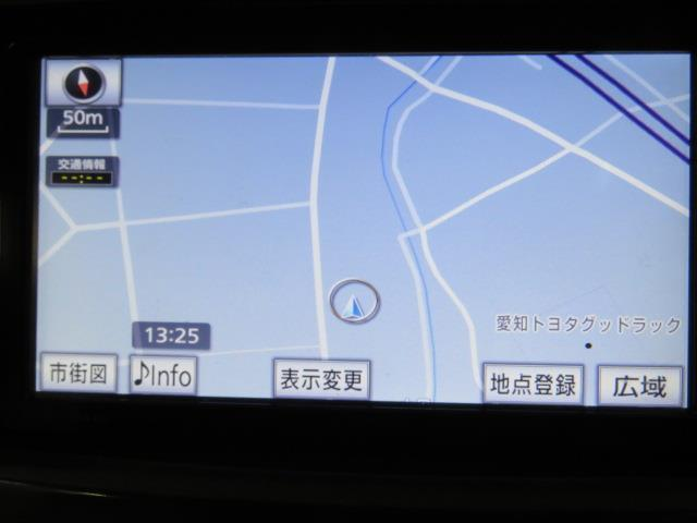 トヨタ プリウスアルファ S メモリーナビ フルセグ LEDヘッド DVD再生