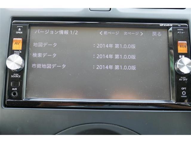 S プラムインテリア メモリーナビ DVD再生 ETC車載器(9枚目)