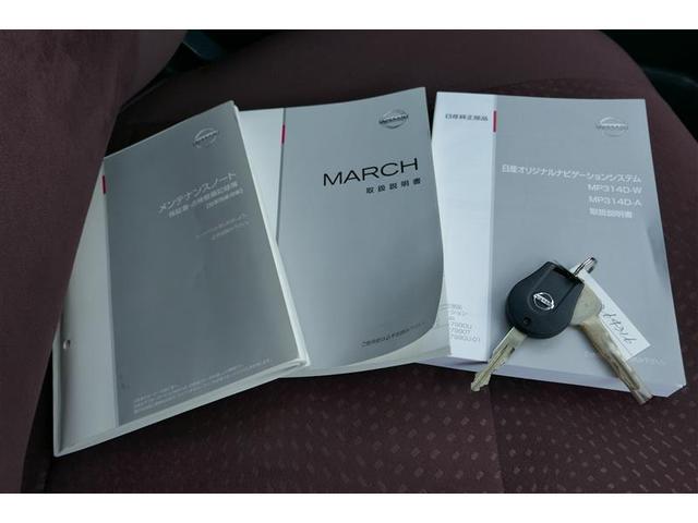 S プラムインテリア メモリーナビ DVD再生 ETC車載器(20枚目)