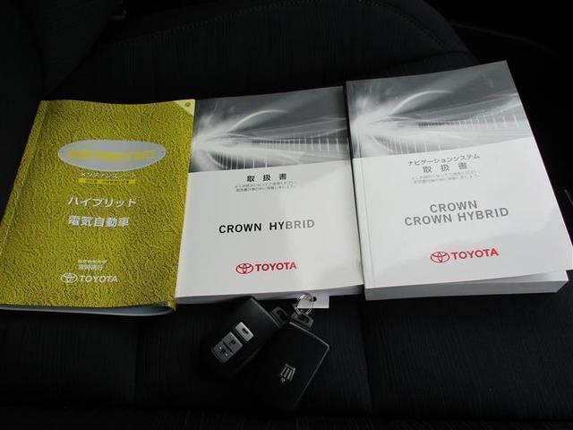 トヨタ クラウンハイブリッド アスリートS HIDヘッド HDDナビ スマートキー