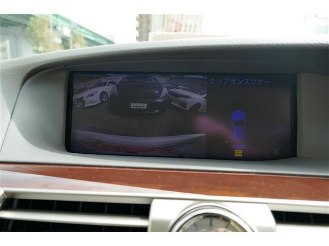 レクサス LS LS460 HDDナビ LEDヘッド スマートキー