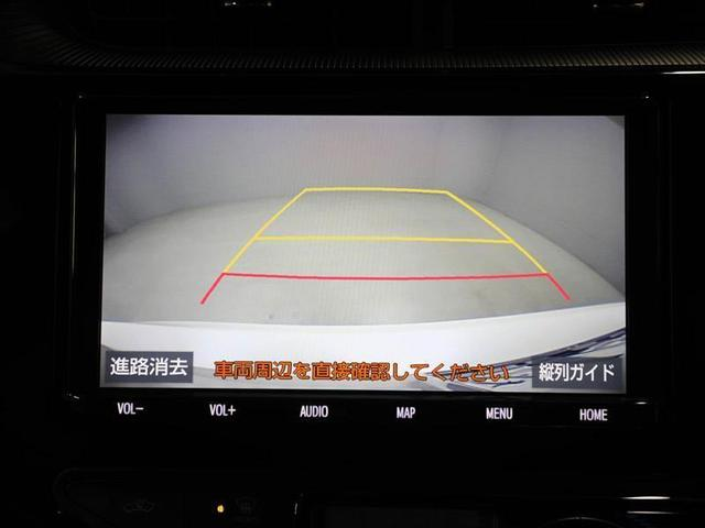 クロスオーバー グラム フルセグ DVD再生 ミュージックプレイヤー接続可 バックカメラ 衝突被害軽減システム ETC ドラレコ LEDヘッドランプ ワンオーナー(11枚目)