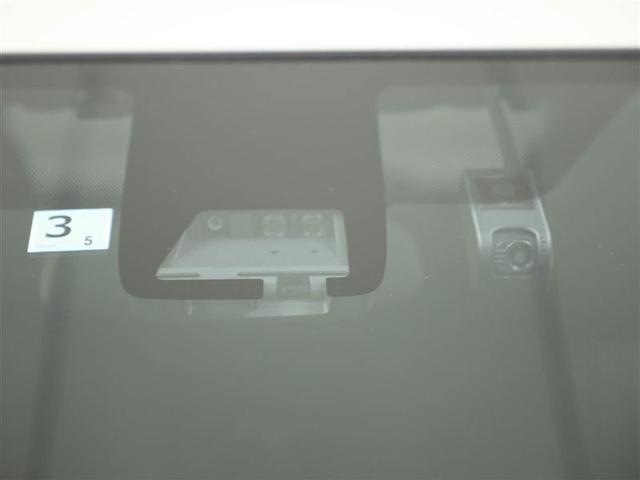クロスオーバー グラム フルセグ DVD再生 ミュージックプレイヤー接続可 バックカメラ 衝突被害軽減システム ETC ドラレコ LEDヘッドランプ ワンオーナー(13枚目)