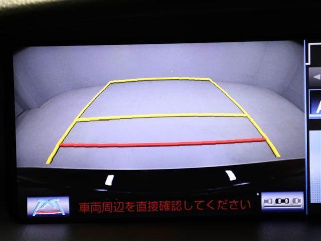 LS460 バージョンC Iパッケージ ワンオーナー 衝突被害軽減システム ドラレコ 革シート サンルーフ HIDヘッドライト アルミホイール フルセグ DVD再生 ミュージックプレイヤー接続可 バックカメラ スマートキー HDDナビ(12枚目)