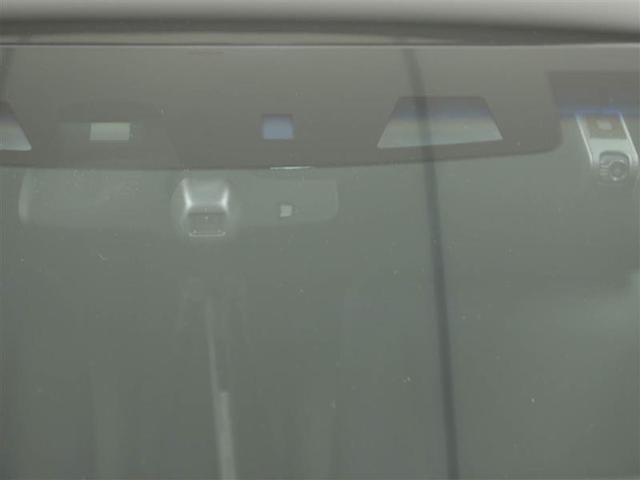 LS460 バージョンC Iパッケージ ワンオーナー 衝突被害軽減システム ドラレコ 革シート サンルーフ HIDヘッドライト アルミホイール フルセグ DVD再生 ミュージックプレイヤー接続可 バックカメラ スマートキー HDDナビ(15枚目)