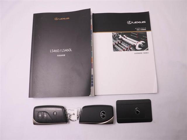 LS460 バージョンC Iパッケージ ワンオーナー 衝突被害軽減システム ドラレコ 革シート サンルーフ HIDヘッドライト アルミホイール フルセグ DVD再生 ミュージックプレイヤー接続可 バックカメラ スマートキー HDDナビ(17枚目)