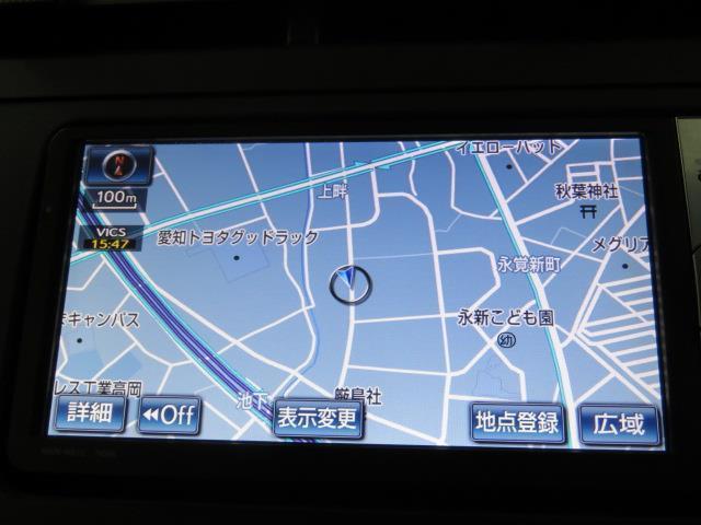 トヨタ プリウス Sツーリングセレクション HDDナビ フルセグTV ETC