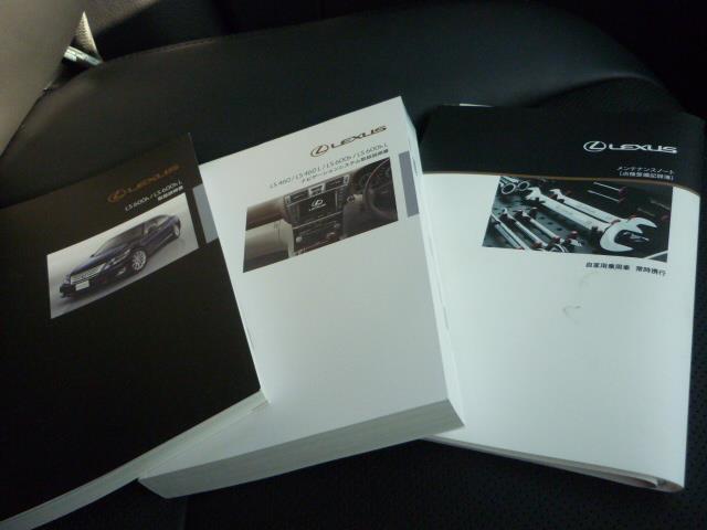 レクサス LS LS600h バージョンS Iパッケージ ムーンルーフ 本革