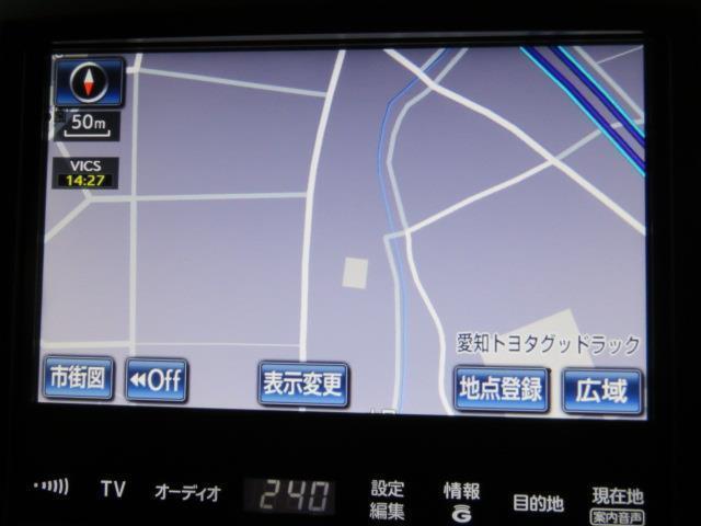 アスリートG 本革シート、アダプティハイビームシステム有り(7枚目)