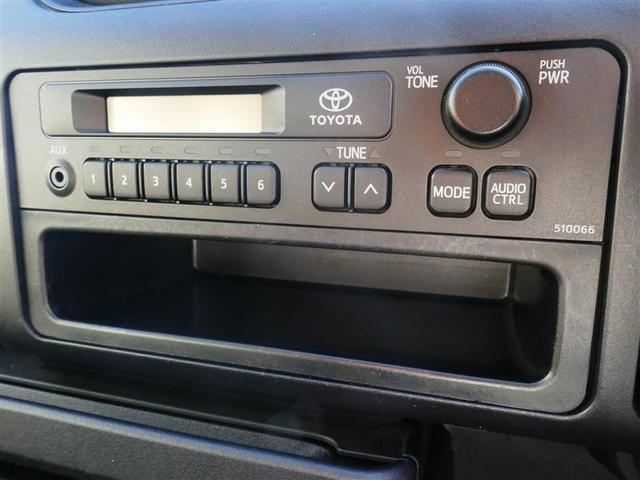 ラジオ付き。お付きなチャンネルをお楽しみください(^^♪