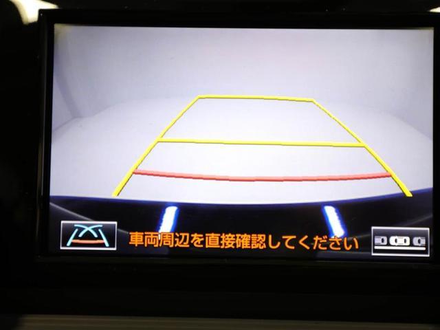 CT200h バージョンC ワンオーナー 純正アルミ(12枚目)