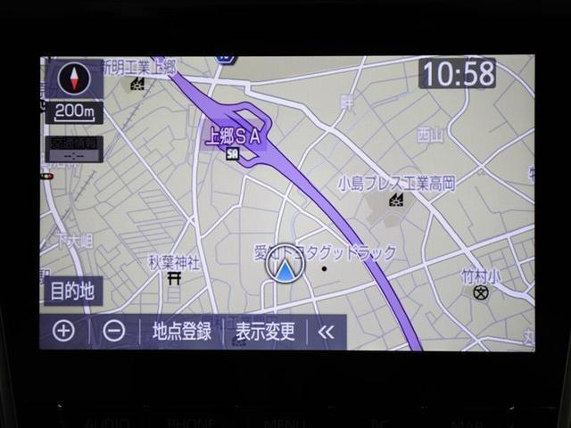 「トヨタ」「クラウン」「セダン」「愛知県」の中古車11