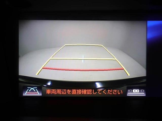 GS300h バージョンL バックモニター メモリーナビ(12枚目)