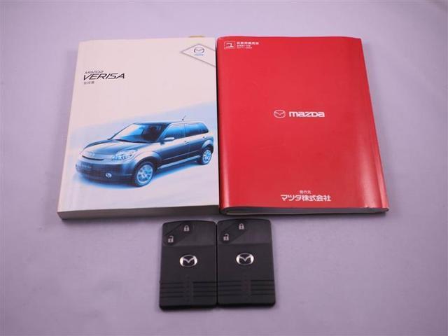 C スマートキ- イモビライザー ワンオーナー CD再生装置(17枚目)