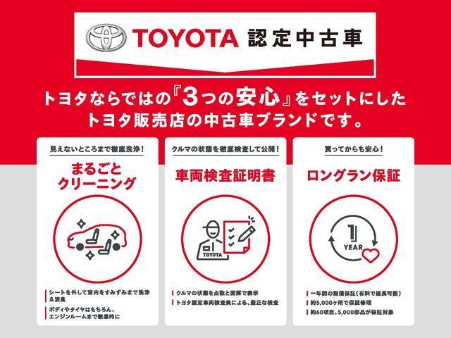 1.見えないところまで徹底洗浄:まるごとクリーニング2.クルマの状態を徹底検査:車両検査証明書 3.買ってからも安心!ロングラン保証:他社様には無い安心をご提供致します♪