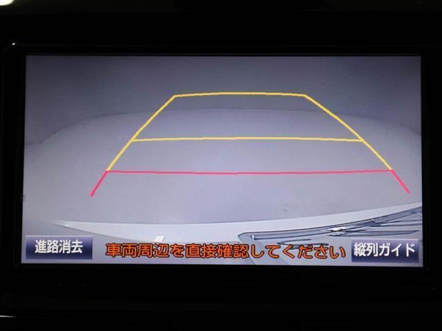 1.5G ダブルバイビー ワンオーナー 衝突被害軽減システム ドラレコ LEDヘッドランプ アルミホイール フルセグ DVD再生 ミュージックプレイヤー接続可 バックカメラ スマートキー メモリーナビ ETC CVT キーレス(12枚目)