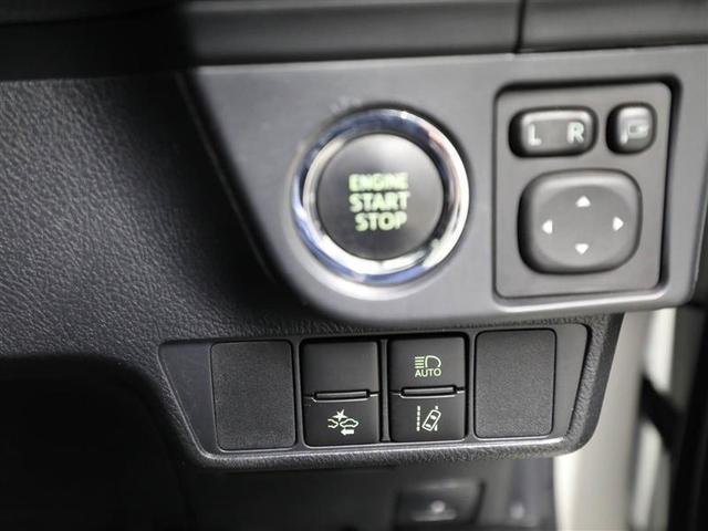 1.5G ダブルバイビー ワンオーナー 衝突被害軽減システム ドラレコ LEDヘッドランプ アルミホイール フルセグ DVD再生 ミュージックプレイヤー接続可 バックカメラ スマートキー メモリーナビ ETC CVT キーレス(13枚目)