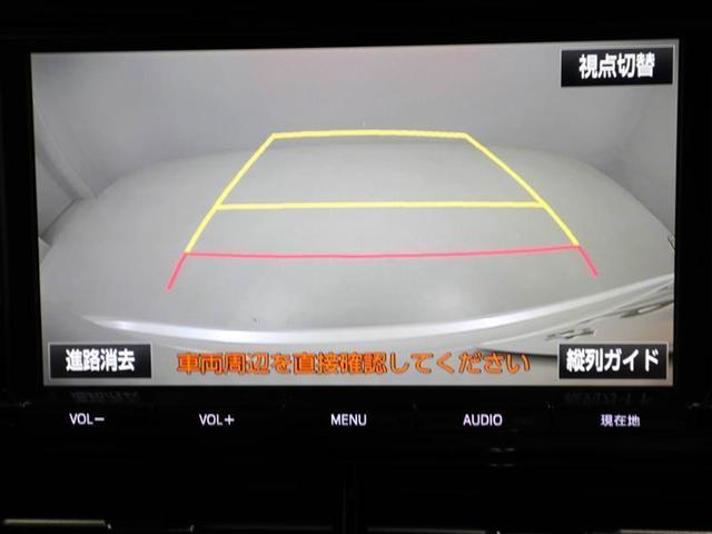 アエラス プレミアム ワンオーナー 衝突被害軽減システム 両側電動スライド LEDヘッドランプ アルミホイール フルセグ DVD再生 ミュージックプレイヤー接続可 バックカメラ スマートキー メモリーナビ ETC CVT(11枚目)