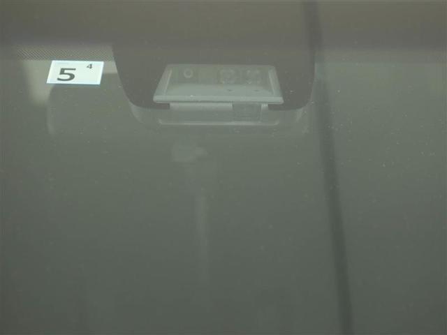 アエラス プレミアム ワンオーナー 衝突被害軽減システム 両側電動スライド LEDヘッドランプ アルミホイール フルセグ DVD再生 ミュージックプレイヤー接続可 バックカメラ スマートキー メモリーナビ ETC CVT(14枚目)
