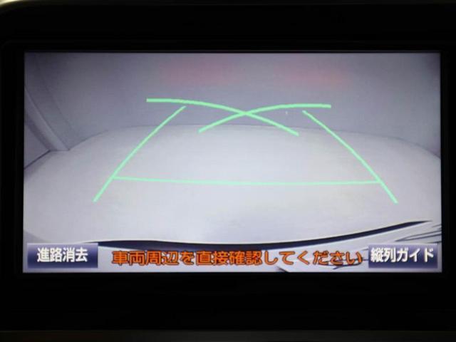 ハイブリッドG ワンオーナー ハイブリッド 衝突被害軽減システム ドラレコ 両側電動スライド LEDヘッドランプ フルセグ DVD再生 ミュージックプレイヤー接続可 バックカメラ スマートキー メモリーナビ ETC(11枚目)