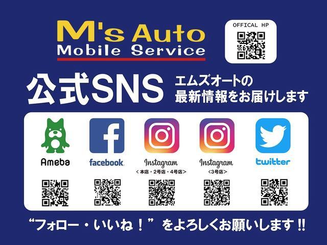 アメブロ☆http://ameblo.jp/ms-auto-japan