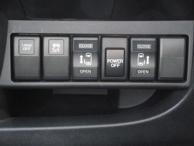 両側電動スライドドアを装備☆開閉操作は運転席スイッチでも可能です◎