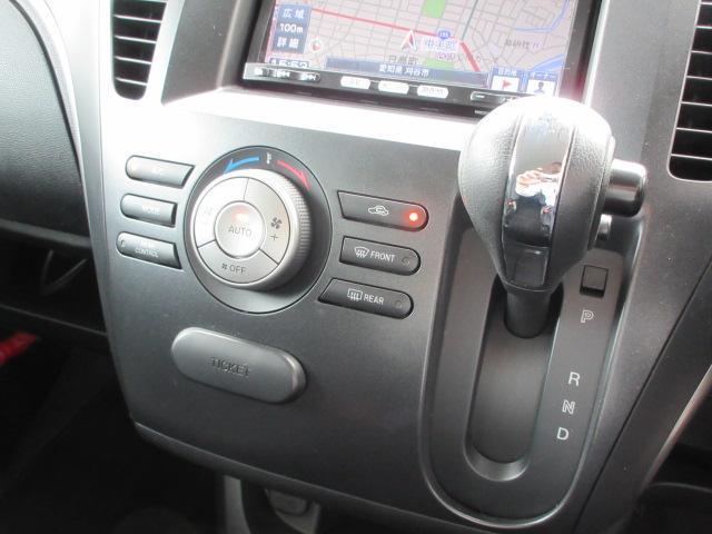 オートエアコンで車内も快適☆車内の不快な臭いはございません♪