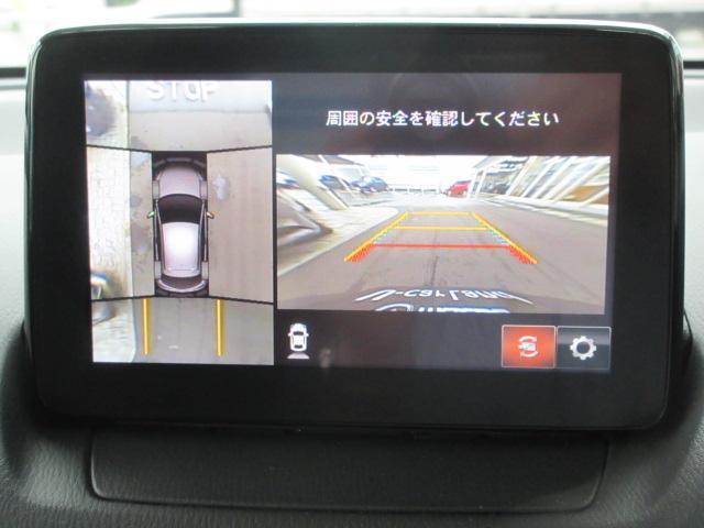 「マツダ」「デミオ」「コンパクトカー」「愛知県」の中古車8