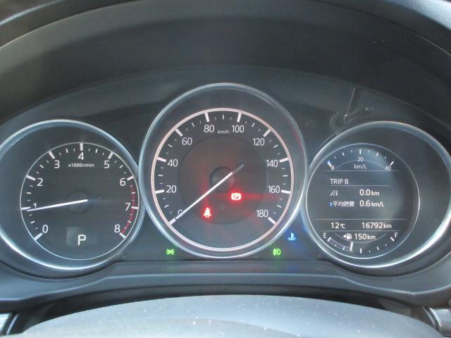 25S Lパッケージ AWD(5枚目)
