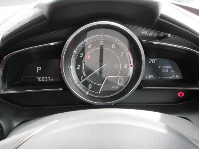 13Sミッドセンチュリー 特別仕様車(7枚目)