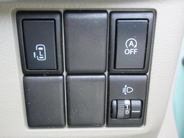 XS Bluetooth ワンオーナー(8枚目)