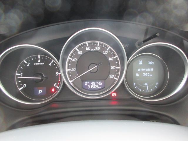 XD プロアクティブ 衝突被害軽減システム アダプティブクルーズコントロール オートマチックハイビーム ナビ バックカメラ オートライト LEDヘッドランプ ETC Bluetooth ワンオーナー(6枚目)