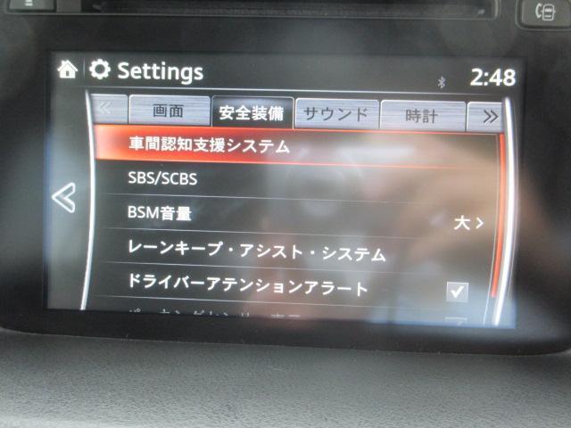 XD プロアクティブ 衝突被害軽減システム アダプティブクルーズコントロール オートマチックハイビーム ナビ バックカメラ オートライト LEDヘッドランプ ETC Bluetooth ワンオーナー(8枚目)