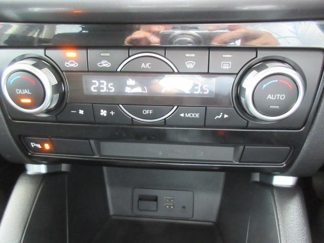 XD プロアクティブ 衝突被害軽減システム アダプティブクルーズコントロール オートマチックハイビーム ナビ バックカメラ オートライト LEDヘッドランプ ETC Bluetooth ワンオーナー(9枚目)