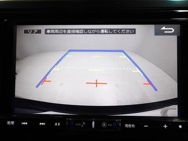 2.5Z Aエディション レーダーC LEDライト ドライブレコーダー 1オーナ ナビTV バックカメラ 3列シート 後席モニタ ETC フルセグ メモリーナビ キーレス スマートキー アルミホイール CD DVD WPSD(11枚目)