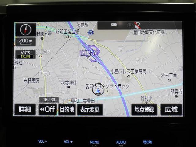 2.5Z Gエディション 被害軽減ブレーキ Bカメ WSR 地デジTV LEDライト アルミホイール 盗難防止装置 CD ETC ナビTV 横滑り防止装置 メモリーナビ スマートキー パワーシート キーレス 3列シート ABS(10枚目)