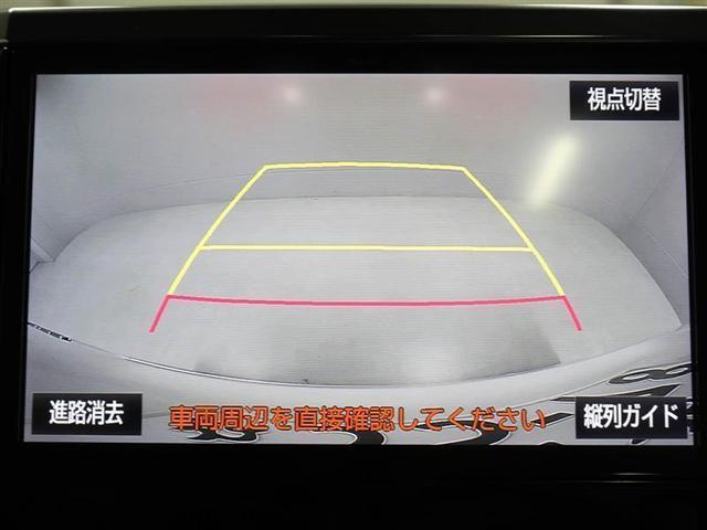 2.5Z Gエディション 被害軽減ブレーキ Bカメ WSR 地デジTV LEDライト アルミホイール 盗難防止装置 CD ETC ナビTV 横滑り防止装置 メモリーナビ スマートキー パワーシート キーレス 3列シート ABS(11枚目)
