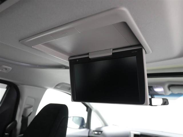 2.5Z Gエディション 被害軽減ブレーキ Bカメ WSR 地デジTV LEDライト アルミホイール 盗難防止装置 CD ETC ナビTV 横滑り防止装置 メモリーナビ スマートキー パワーシート キーレス 3列シート ABS(12枚目)