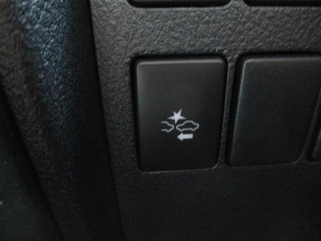 2.5Z Gエディション 被害軽減ブレーキ Bカメ WSR 地デジTV LEDライト アルミホイール 盗難防止装置 CD ETC ナビTV 横滑り防止装置 メモリーナビ スマートキー パワーシート キーレス 3列シート ABS(14枚目)