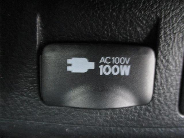 2.5Z Gエディション 被害軽減ブレーキ Bカメ WSR 地デジTV LEDライト アルミホイール 盗難防止装置 CD ETC ナビTV 横滑り防止装置 メモリーナビ スマートキー パワーシート キーレス 3列シート ABS(18枚目)