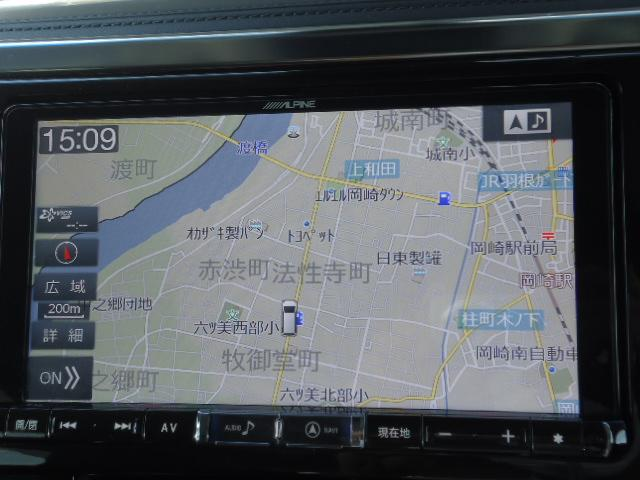 2.5Z 両側自動ドア 後席モニタ LEDライト ナビTV CD フルセグTV ETC イモビライザー 3列シート DVD メモリーナビ スマートキ- クルコン キーレス アルミホイール 横滑り防止装置 ABS(39枚目)