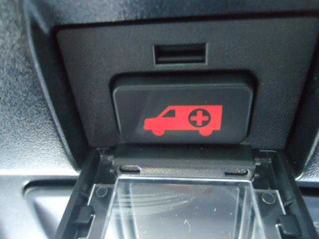 2.5Z 両側自動ドア 後席モニタ LEDライト ナビTV CD フルセグTV ETC イモビライザー 3列シート DVD メモリーナビ スマートキ- クルコン キーレス アルミホイール 横滑り防止装置 ABS(42枚目)